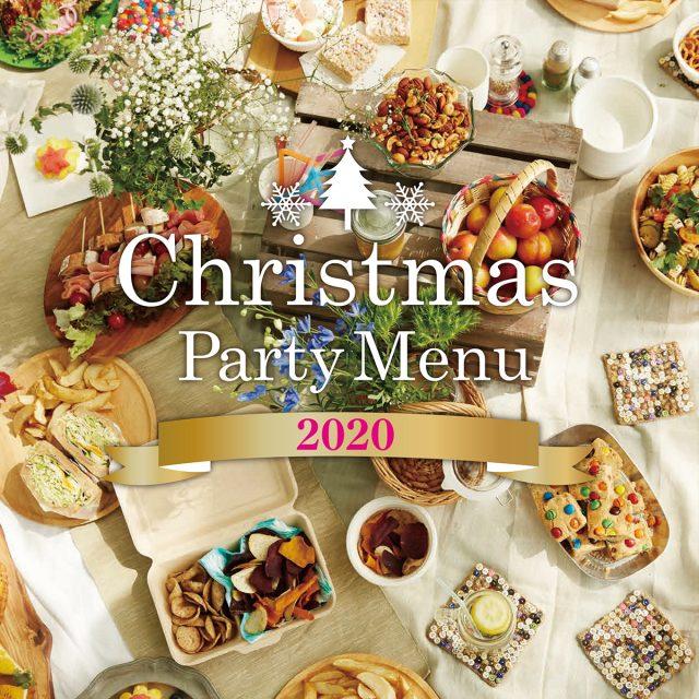 ChristmasPartyMenu2020